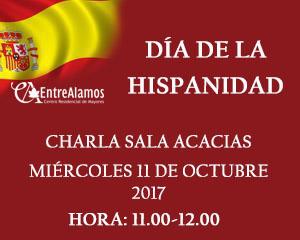 dia de la hispanidad en entreálamos 2017